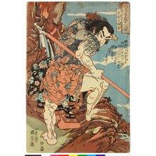 Utagawa Kuniyoshi: Saienshi Chosei 菜園子張青 (Zhang Qing) / Tsuzoku Suikoden goketsu hyakuhachinin no hitori 通俗水滸傳濠傑百八人一個 (One of the 108 Heroes of the Popular Water Margin) - British Museum