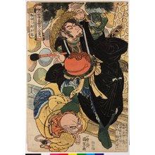 Utagawa Kuniyoshi: Henmeisanro Sekishu 拼命三郎石秀 (Shi Xiu) / Tsuzoku Suikoden goketsu hyakuhachinin no hitori 通俗水滸傳濠傑百八人一個 (One of the 108 Heroes of the Popular Water Margin) - British Museum