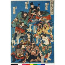 Utagawa Kuniyoshi: Tenseizo sanjyurokuin 天罡星三十六員 (Thirty-six Heavenly Spirits) / Suikoden gokestu hyaku hachi nin 水滸傳濠傑百八人 (One Hundred and Eight Heroes of the Suikoden) - British Museum