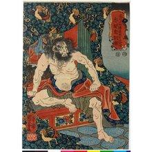 Utagawa Kuniyoshi: Sekibakki Ryuto 赤髪鬼劉唐 (Red Haired Devil Liu Tang) / Tzuzoku Suikoden goketsu hyakuhachinin no uchi 通俗水滸傳濠傑百八人之内 (108 Heroes of the Popular Water Margin) - British Museum