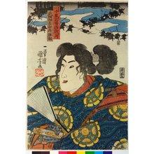 Utagawa Kuniyoshi: Takeda Inashiro Katsuyori 武田伊奈四郎勝頼 / Kawanakajima hyaku yusho sen no uchi 川中嶌百勇將戦之内 (One Hundred Heroic Generals in Battle at Kawanakajima, Shinano Province) - British Museum