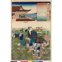 Utagawa Kuniyoshi: Tenchi Tenno (no. 1) 天智天皇 (Emperor Tenchi) / Hyakunin isshu no uchi 百人一首之内 (One Hundred Poems by One Hundred Poets) - British Museum