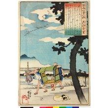 歌川国芳: Oe no Chisato (no. 23) 大江千里 / Hyakunin isshu no uchi 百人一首之内 (One Hundred Poems by One Hundred Poets) - 大英博物館