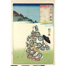 Utagawa Kuniyoshi: Ukon (no. 38) 右近 / Hyakunin isshu no uchi 百人一首之内 (One Hundred Poems by One Hundred Poets) - British Museum