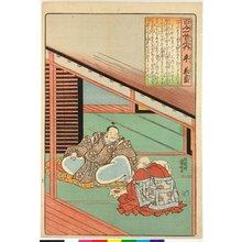 歌川国芳: Taira no Kanemori (no. 40) 平兼盛 / Hyakunin isshu no uchi 百人一首之内 (One Hundred Poems by One Hundred Poets) - 大英博物館
