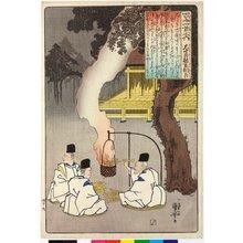 歌川国芳: Onakatomi no Yoshinobu no Ason (no. 49) 大中臣能宣朝臣 / Hyakunin isshu no uchi 百人一首之内 (One Hundred Poems by One Hundred Poets) - 大英博物館