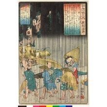 Utagawa Kuniyoshi: Noin-hoshi (no. 69) 能因法師 (The Monk Noin) / Hyakunin isshu no uchi 百人一首之内 (One Hundred Poems by One Hundred Poets) - British Museum