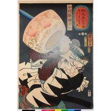 歌川国芳: Nakamura Kansuke Masatatsu 中村勘助正辰 / Seichu gishi shozo 誠忠義士省像 (Portraits of Loyal and Righteous Samurai) - 大英博物館
