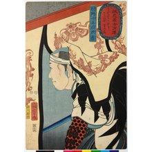 Utagawa Kuniyoshi: Sugino Juheiji Tsugifusa 杉野十平治次房 / Seichu gishi shozo 誠忠義士省像 (Portraits of Loyal and Righteous Samurai) - British Museum