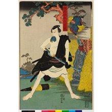 Utagawa Kuniyoshi: Kanadehon Chushingura 假名手本忠臣蔵 - British Museum