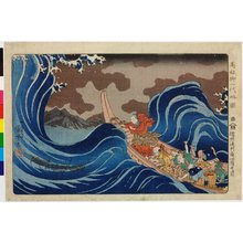 歌川国芳: Sashu ryukei Kakuda nami o me 佐州流刑角田波 目 (On the Waves at Kakuda on the way to Sado) / Koso go-ichidai ryakuzu 高祖御一代略圖 (Concise Illustrated Biography of Monk Nichiren) - 大英博物館