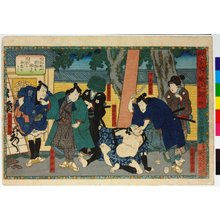 Utagawa Kuniyoshi: Denka chaya adauchi 殿下茶屋仇討 (Vengeance at Denka Tea House) - British Museum