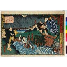 Utagawa Kuniyoshi: Denka chaya adauchi 殿下茶屋仇討 (Vengeance at Denka Tea House) - British Museum