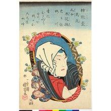 Utagawa Kuniyoshi: E-kyodai mitate sanju bokuka sen 繪鏡臺見立三十木花撰 (Sibling Pictures: Parody of Thirty Selected Trees and Flowers) - British Museum