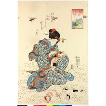 Utagawa Kuniyoshi: Kogane mushi こがねむし (Gold Beetle) / Mushi erami 虫選 (Selected Insects) - British Museum