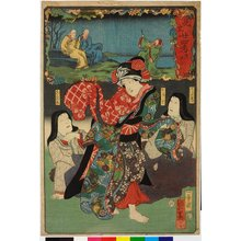 Utagawa Kuniyoshi: Roraishi 老荘子 (Lao Lai Tzu) / Mitate nijushi ko 見立廾四孝 (Selected Twenty-Four Paragons of Filial Piety) - British Museum