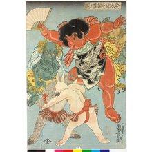 Utagawa Kuniyoshi: Kintaro zukushi - Sumo no zu (金太郎尽相撲之圖) (The Complete Kintaro - The Sumo Bout) - British Museum