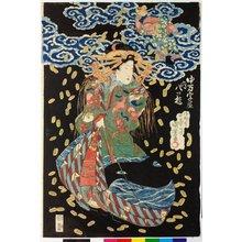 Utagawa Kuniyoshi: Nakamanji-ya uchi Yatsuhashi 中万字屋内八橋 (Yatsuhashi of the Nakamanji-ya) - British Museum