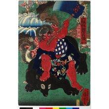 Utagawa Kuniyoshi: Taian 大安 (A Good Day for Travelling) / Rokuyosei Kuniyoshi jiman 六様性国芳自慢 (Kuniyoshi's Analogies for the Six Conditions of Nature) - British Museum