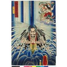 Utagawa Kuniyoshi: Senbu 先負 (Not a Very Lucky Day) / Rokuyosei Kuniyoshi jiman 六様性国芳自慢 (Kuniyoshi's Analogies for the Six Conditions of Nature) - British Museum