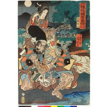 歌川国芳: Shakku 赤口 (Not a Good Day) / Rokuyosei Kuniyoshi jiman 六様性国芳自慢 (Kuniyoshi's Analogies for the Six Conditions of Nature) - 大英博物館