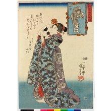 Utagawa Kuniyoshi: Gama 蝦蟇 (Liu Hai) / Enshi juroku josen 艶姿十六女仙 (Sixteen Female Sennin Charming Creatures) - British Museum