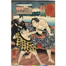 Utagawa Kuniyoshi: No. 1 Nihonbashi 日本橋 / Kisokaido rokujoku tsugi no uchi 木曾街道六十九次之内 (Sixty-Nine Post Stations of the Kisokaido) - British Museum