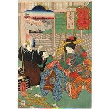 歌川国芳: No. 6 Ageo 上尾 / Kisokaido rokujoku tsugi no uchi 木曾街道六十九次之内 (Sixty-Nine Post Stations of the Kisokaido) - 大英博物館