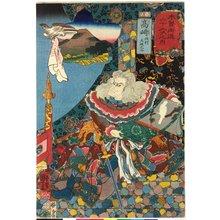 Utagawa Kuniyoshi: No. 14 Takasaki 高崎 / Kisokaido rokujoku tsugi no uchi 木曾街道六十九次之内 (Sixty-Nine Post Stations of the Kisokaido) - British Museum