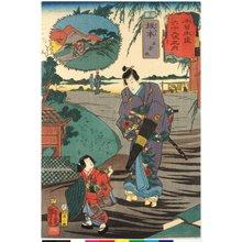 Utagawa Kuniyoshi: No. 18 Sakamoto 坂本 / Kisokaido rokujoku tsugi no uchi 木曾街道六十九次之内 (Sixty-Nine Post Stations of the Kisokaido) - British Museum