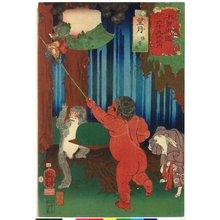 Utagawa Kuniyoshi: No. 26 Mochizuki 望月 / Kisokaido rokujoku tsugi no uchi 木曾街道六十九次之内 (Sixty-Nine Post Stations of the Kisokaido) - British Museum
