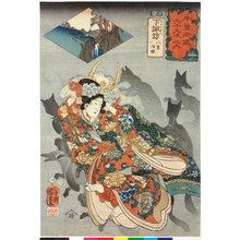 歌川国芳: No. 30 Shimo no Suwa 下諏訪 / Kisokaido rokujoku tsugi no uchi 木曾街道六十九次之内 (Sixty-Nine Post Stations of the Kisokaido) - 大英博物館