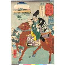 Utagawa Kuniyoshi: No. 32 Seba 洗馬 / Kisokaido rokujoku tsugi no uchi 木曾街道六十九次之内 (Sixty-Nine Post Stations of the Kisokaido) - British Museum