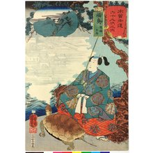 Utagawa Kuniyoshi: No. 38 Fukushima 福島 / Kisokaido rokujoku tsugi no uchi 木曾街道六十九次之内 (Sixty-Nine Post Stations of the Kisokaido) - British Museum