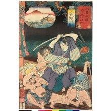 Utagawa Kuniyoshi: No. 42 Mitono 三留野 / Kisokaido rokujoku tsugi no uchi 木曾街道六十九次之内 (Sixty-Nine Post Stations of the Kisokaido) - British Museum