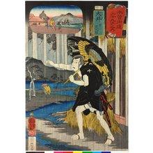 Utagawa Kuniyoshi: No. 47 Oi 大井 / Kisokaido rokujoku tsugi no uchi 木曾街道六十九次之内 (Sixty-Nine Post Stations of the Kisokaido) - British Museum