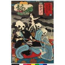 Utagawa Kuniyoshi: No. 49 Hosokute 細久手 / Kisokaido rokujoku tsugi no uchi 木曾街道六十九次之内 (Sixty-Nine Post Stations of the Kisokaido) - British Museum