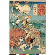 Utagawa Kuniyoshi: No. 58 Tarui 垂井 / Kisokaido rokujoku tsugi no uchi 木曾街道六十九次之内 (Sixty-Nine Post Stations of the Kisokaido) - British Museum
