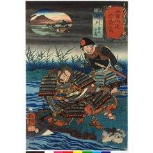 Utagawa Kuniyoshi: No. 66 Echikawa 越川 / Kisokaido rokujoku tsugi no uchi 木曾街道六十九次之内 (Sixty-Nine Post Stations of the Kisokaido) - British Museum