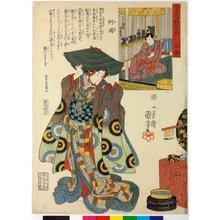 歌川国芳: No. 41 Izumo 出雲 / Dai Nippon rokujugo shu no uchi 大日本六十余州之内 (Sixty-Odd Provinces of Japan) - 大英博物館