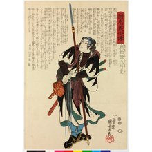 歌川国芳: Shikamatsu Kanroku Yukishige 鹿松諫六行重 / Seichu gishi den 誠忠義士傳 (Biographies of Loyal and Righteous Samurai) - 大英博物館