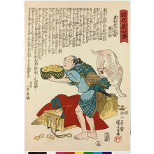 Ebiya Rinnosuke: Shikamatsu Kanroku kaboku Jinzaburo 鹿松諫六家僕塵三郎 (Shikamatsu Kanroku's Manservant, Jinzaburo) / Seichu gishi den 誠忠義士傳 (Biographies of Loyal and Righteous Samurai) - British Museum