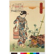 Utagawa Kuniyoshi: Kaga no Chiyo 加賀のチ代 / Kenjo reppu den 賢女烈婦傳 (Biographies of Wise Women and Virtuous Wives) - British Museum