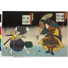 Utagawa Kuniyoshi: Katayama Kajiro Hatutaka, Katayama Kataro Harunori 形山加次郎春高, 形山加太郎春教 / Oguri jyu-yushi no ichinin 小栗十勇士の一人 (Ten Brave Retainers of the Oguri Family, One by One) - British Museum