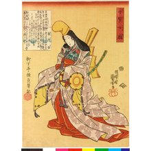 Utagawa Kuniyoshi: Shizuka Gozen 静御前 / Jikken onna ogi 十賢女扇 (Ten Wise Women's Fans) - British Museum