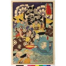 歌川国芳: Meiyo sanjurokassen 名誉三十六合戦 (Thirty-six Famous Battles) - 大英博物館