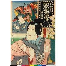 Utagawa Kuniyoshi: Yon dan me 四段目 (Act 4) / Jyuni dan shoku Kanadehon Chushingura 十二段賣假名手本挑燈蔵 (Twelve Acts of the Lantern Chushingura) - British Museum