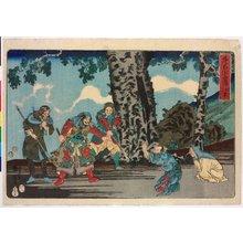 Utagawa Kuniyoshi: Kokaku 江革 (Jiang Ge) / Morokoshi nijushi-ko 唐廿四孝 (Twenty-four Chinese Paragons of Filial Piety) - British Museum