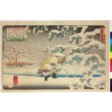 Utagawa Kuniyoshi: Moso 孟宗 (Meng Zong) / Nijushi-ko doji kagami 二十四孝童子鑑 (Twenty Four Paragons of Filial Piety for Children) - British Museum