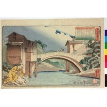 Utagawa Kuniyoshi: So Shin 曾参 (Zeng Can) / Nijushi-ko doji kagami 二十四孝童子鑑 (Twenty Four Paragons of Filial Piety for Children) - British Museum